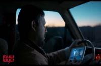 دانلود رایگان فیلم قصر شیرین (کامل)(رایگان)| سینمایی قصر شیرین