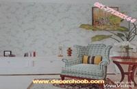 کاغذ دیواری شیک و گلدار از آلبوم کاغذ دیواری NORMAN