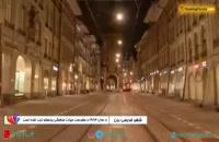 دیدنی های شهر برن سوییس ، یکی از ده شهر برتر جهان - بوکینگ پرشیا BookingPersia