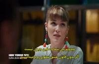 دانلود قسمت 13 سریال ترکی  همه جا تو her yarden sen