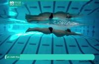 آموزش کامل شنا - www.118file.com