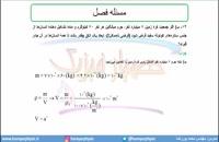 جلسه 36 فیزیک دهم-چگالی6- مدرس محمد پوررضا