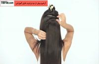 حجیم تر کردن موها-کاملا طبیعی