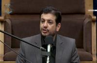 سخنرانی استاد رائفی پور - ظرفیت های تمدن سازی عاشورا - جلسه 9 - تهران - 1397.06.28