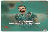 Mahmood Najafi Laj Kardi