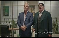 دانلود قسمت 9 سریال هیولا کامل