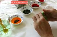آموزش آشپزی - 09130919448