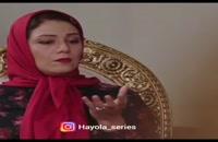دانلود قسمت چهارم سریال هیولا قسمت 4 هیولا