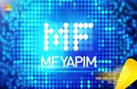 دانلود قسمت 7 سریال ترکیAsk Aglatir عشق و اشک با زیرنویس فارسی