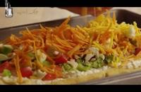 فیلم آموزش پخت پیتزای سبزیجات