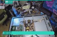 آموزش تعمیر تلویزیون از 0 تا 100 - www.118file.com