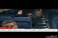 سکانس تماشایی سریال نون خ با حضور کمدین علی صادقی:))))))