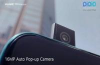 گوشی موبایل هواوی مدل Y9 Prime 2019