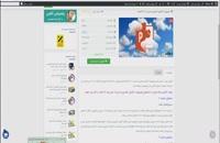 دانلود پاورپوینت گزارش تفسیری مدیریت در ۲۶ اسلاید