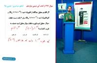 تست شیمی کنکور - معلم خصوصی شیمی