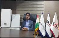 ظرفیت حرارتی ورودی مشخصات فنی فروش پکیج شوفاژ دیواری ایران رادیاتور مدل  L 28 ffدر شیراز