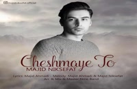 Majid Niksefat Cheshmaye To