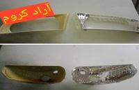 فروش دستگاه مخمل پاش و فانتاکروم در جهرم  02156571305