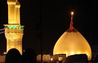 فیلم های خام گنبد حرم امام حسین علیه السلام در شب 2