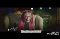 دانلود قسمت 6 سالهای دور از خانه (قانونی)| دانلود قسمت ششم سریال سالهای دور از خانه (online)