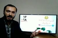تکنیکهای بی نظیر محاسبات سریع و ذهنی ؛ ضرب اعداد 12 تا 19