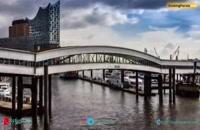 هامبورگ، دروازه ای رو به جهان در آلمان - بوکینگ پرشیا