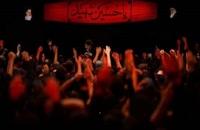 دانلود نوحه های شب تاسوعا 98 محمود کریمی