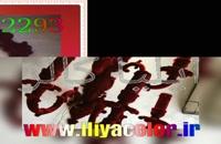 فلوک پاش / قیمت دستگاه مخمل پاش 09195642293