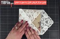 ایده جالب برای کارت عروسی