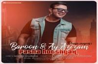 دانلود آهنگ پاشا هوشیار بارون و آی عزیزم (رمیکس) (Pasha Hoshyar Baroon &amp Ay Azizam Remix)