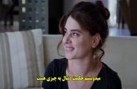 دانلود قسمت 95 سریال ترکی yemin سوگند با زیرنویس فارسی