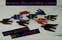 دستگاه مخمل پاش صنعتی02156574663