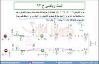 جلسه 48 فیزیک یازدهم - میدان الکتریکی 18 تست ریاضی خ 97 - مدرس محمد پوررضا