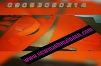 ساخت دستگاه آبکاری فانتاکروم 09127692842 ایلیاکروم