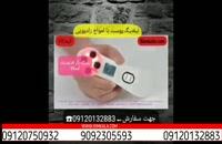 دستگاه آر اف | دستگاه RF برای پوست | جوانسازی پوست | دستگاه لاغری | دستگاه RF خانگی | 09120132883