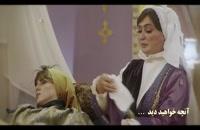 دانلود سریال هشتگ خاله سوسکه قسمت سوم 3 (کامل)