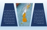 محلولهای خانگی وطبیعی برای پاک کردن لکه ها از روی فرش