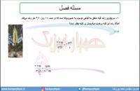 جلسه 9 فیزیک نظام قدیم - پیشوند یکاها 5 - مدرس محمد پوررضا