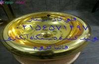 فروش فرمول ابکاری//موادابکاری02156571497