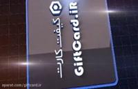 تریلر اکشن بازی Gears 5  | تریلر