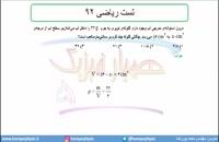 جلسه 37 فیزیک دهم-چگالی7 تست ریاضی 92 - مدرس محمد پوررضا