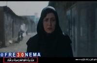 دانلود فیلم سینمایی جان دار(HD)کامل