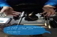 پک کامل طلایاب فلزیاب ردیاب انتنی جیوه ای ردیاب خوراکی ردیاب شاقولی نقطه زن شعاع زن۰۹۱۶۴۵۸۷۰۳۹