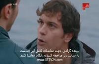 سریال جزر و مددوبله فارسی قسمت 102 کانال تلگرام tianfilm