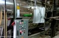 راه اندازی تابلو PLC موتورخانه پرند