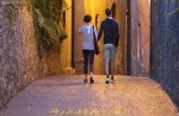 در حریم عشق نتوان زد دم از گفت و شنید!!شعر و غزل  حافظ