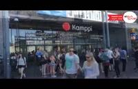 کامپی فنلاند - Kamppi Finland - تعیین وقت سفارت فنلاند با ویزاسیر
