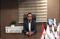 مشخصات فنی ظرفیت سرمایشی فروش کولرگازی اسپلیت ایستاده سامسونگ در شیراز