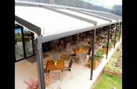 حقانی 09380039391-سقف  تاشو رستوران بام-سقف بازشو رستوران سنتی