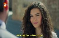 قسمت 10 سریال هرجایی Hercai با زیرنویس فارسی